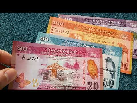 #Currency Special Part 73: Sri Lanka Rupees