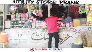 | UTILITY STORE PRANK | By Asim Sanata In | P4 Pakao | 2018
