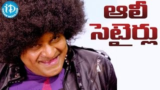 Ali Best Back To Back Comedy Punch Dialogues    Telugu Movies