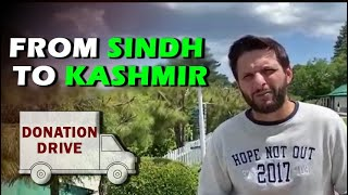 From Kashmir To Sindh | Donation Drive | Shahid Afridi Foundation