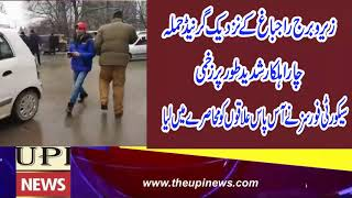 .Grenade Attack in Rajbagh Sgr  ASI of Police two Traffic Cops Injured