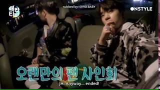 [ENGSUB] Jinhwan TV Ep.2 (part 2) - iKON Fansign