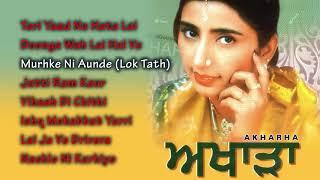 Jaswinder Brar   Akhada Jaswinder Brar   Jukebox   Goyal Music   Punjabi Song