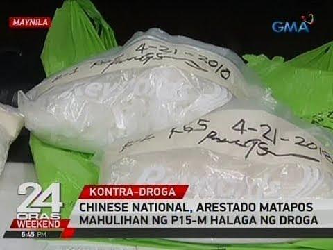 24 Oras: Chinese national, arestado matapos mahulihan ng P15-M halaga ng droga