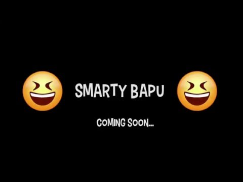 Smarty Babu (Song Teaser) Rahul Grover Feat. Jaswinder Bhalla | Latest Punjabi Song 2016