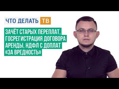 """Бухгалтерский учет и налогообложение""""."""
