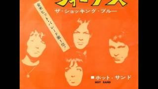 ザ・ショッキング・ブルーThe Shocking Blue/ヴィーナスVenus (1969年)