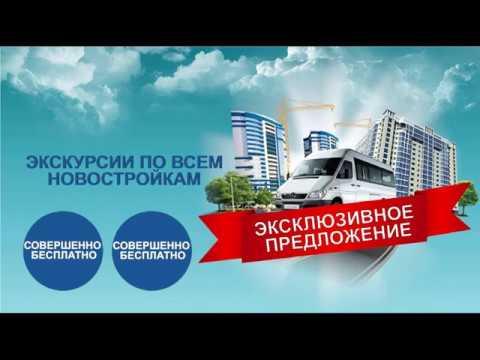 все новостройки на карте москвы