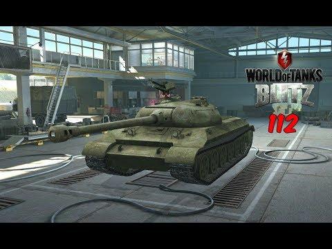 World of tanks 112 matchmaking