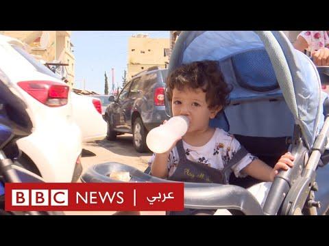 كارثة بيروت: ما حصب قد يضاعف القلق وخوف الليل لدى الأولاد  - نشر قبل 4 ساعة