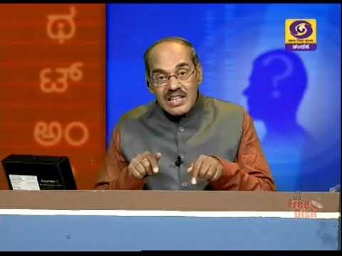 Thatt Anta Heli | Kannada Quiz Show | 30-04-2019 | DD Chandana