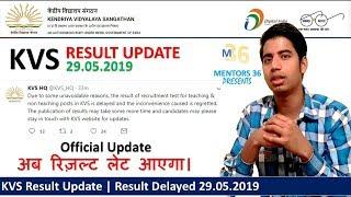 KVS Result Delayed | KVS Result Update on 29 May 2019 By Mentors 36