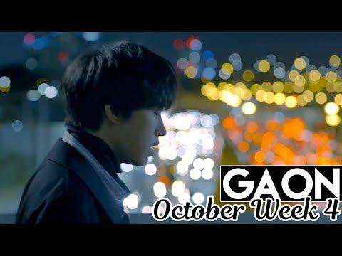 [TOP 100] Gaon Kpop Chart 2017 [October Week 4]
