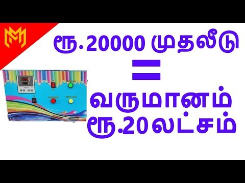 Small Business Ideas In Tamil Business Ideas In Tamil Low