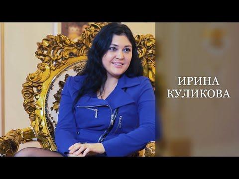 ИРИНА  КУЛИКОВА - классическая гитаристка, Лауреат Международных конкурсов в гостях у Арт-Акцента.