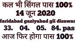Desawar ||  satta14-Jun-2020 || Satta king 14 Jun 2020 || My Satta trick || #sattaking || Satta king