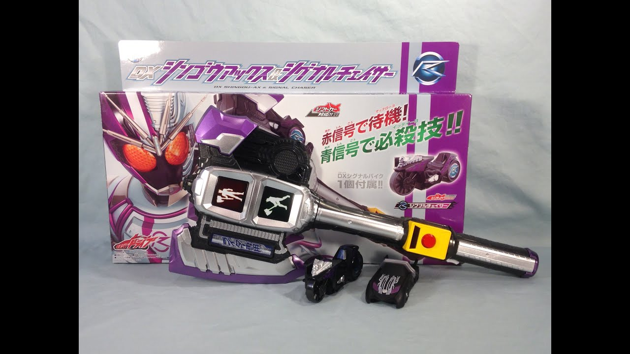 Rider drive Rider Hero Series 09 Kamen Rider Chaser