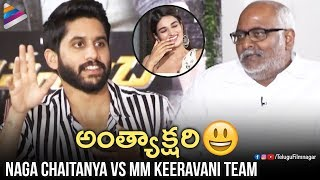 Naga Chaitanya Vs MM Keeravani Team | Savysachi Team Antakshari Game | Nidhhi | Telugu FilmNagar
