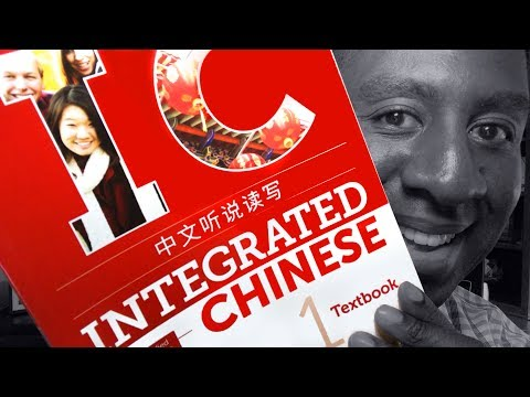 Integrated Chinese Review - Best Chinese Textbook?