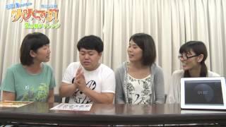 ホリプロコムの芸人である、野村浩二(江戸むらさき)、岡安章介(なな...