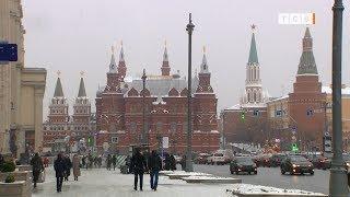 Мировые политические тренды вокруг Приднестровья