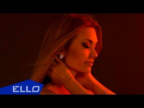 Марина Андриянова - Сердце / ELLO UP^ /