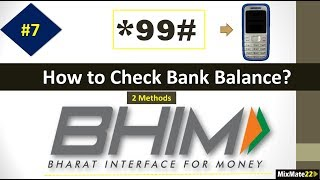 How to Check bank account balance with basic mobile phone || *99# USSD service | New Methods in 2020