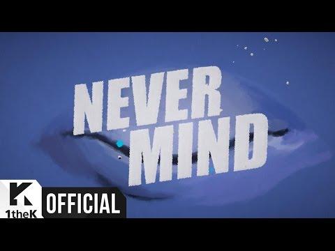 [Teaser] BTS (방탄소년단) Comeback Trailer : Never Mind