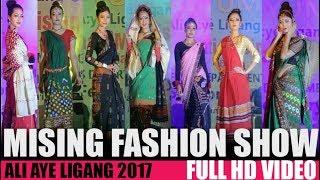 Mising Tribal Fashion Show | Shilpgram Guwahati | Ali Ayé Lígang 2017