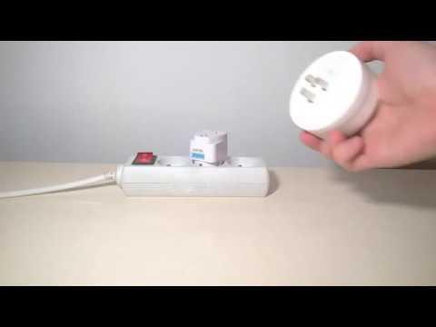 gocomma EU Standard 2-foot High Plug Power Adapter (GearBest)