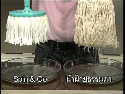TV Direct - Spin & Go Mop ไม้ถูพื้น 360 องศา