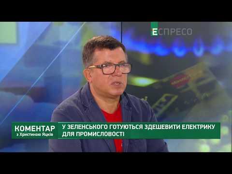 Крамаренко про співпрацю та зовнішню торгівлю України з Ізраїлем