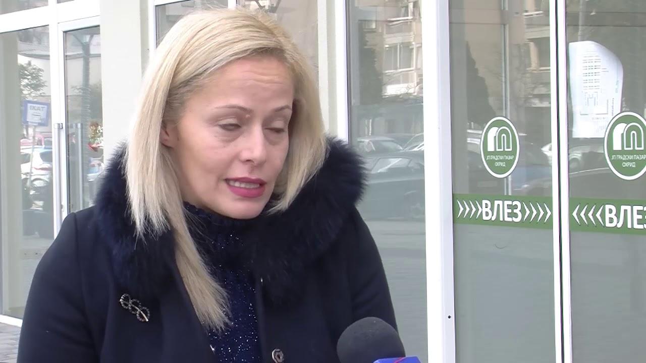 ТВМ Дневник, 03.02.2020