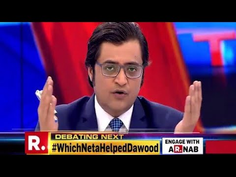Name And Shame The Netas That Helped Dawood | The Debate With Arnab Goswami