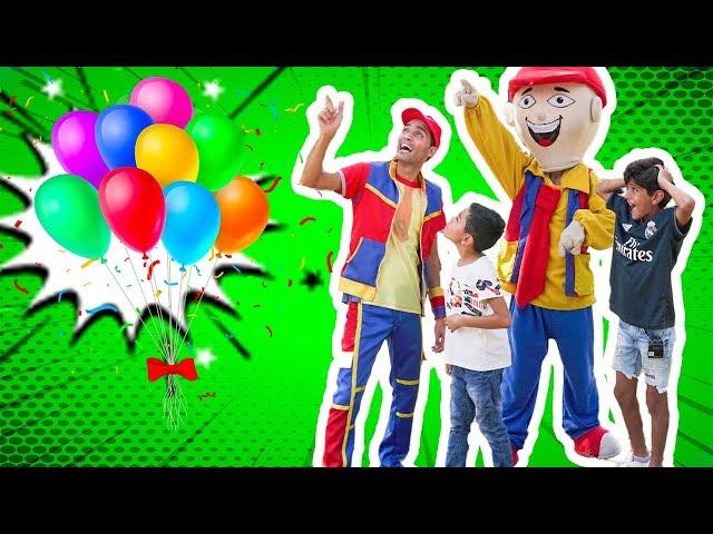 عمو صابر والبلالين - amo saber and the baloons