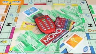 Настольная игра «Монополия» с банковскими карточками, Hasbro