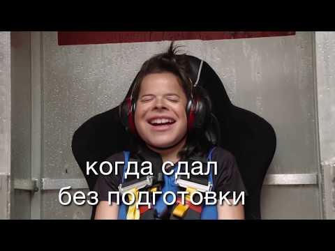 СВЕТЛАКОВ ТРОГАЕТ ПАСПАРТУ (ФОРТ БОЯРД)