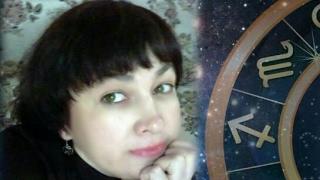 ПРОГНОЗ с 20 по 26 февраля 2017 года для знаков ЗЕМЛИ,ВОДЫ,ОГНЯ,ВОЗДУХА от Елены Березиной.