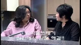 싱크리더 홍보영상
