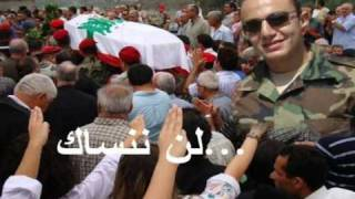 Tribute To Lt. Georges Fahed