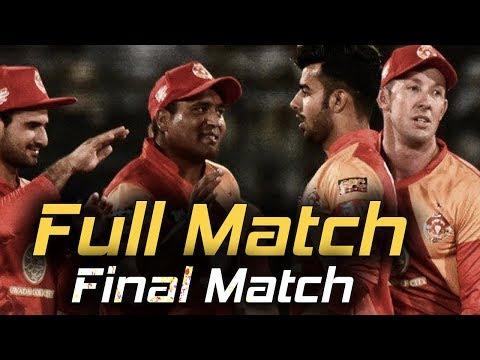 Full Match | Peshawar Zalmi Vs Islamabad United  | Final | 25 March | HBL PSL 2018