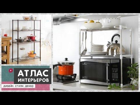 Фотообои для кухни 125 фото Дизайн кухни с фотообоями