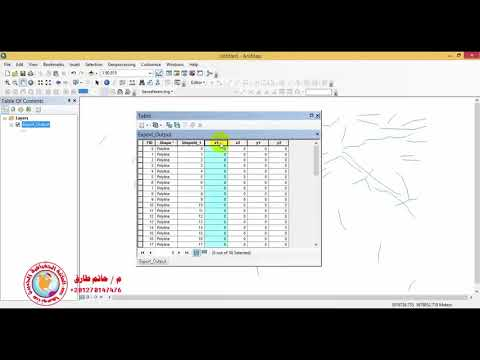 process Lineament Extraction geological data in arcmap part2