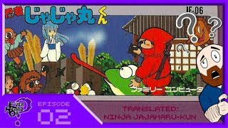 Ever Heard Of: Episode 2-Ninja Jajamaru Kun
