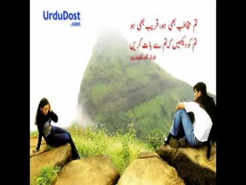 Love Hindi Ghazal Song---mp4