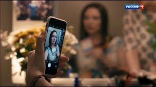 Наживка для ангела 11 и 12 серия, русский сериал смотреть онлайн, описание серий