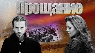 Юлия Началова, Децл... Им не будет 40