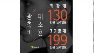 ★강남 광대축소술+사각턱수술 안면윤곽잘하는병원의 파격이…