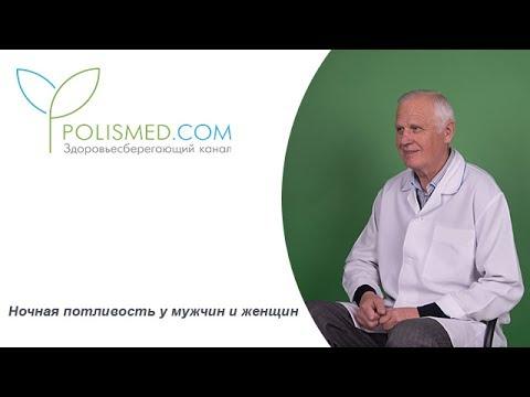 Бывает ли молочница у мужчин: признаки и лечение недуга