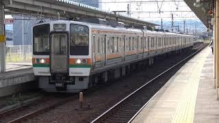 211系+313系普通列車・島田駅を発車